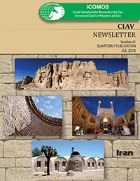 Cover of CIAV NEWSLETTER 2018/41