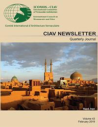 Cover of CIAV NEWSLETTER 2019/43